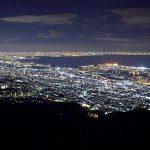 いいとこやなぁ神戸