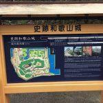 和歌山県へトラベル!お城を観光、黒潮市場でグルメ満喫