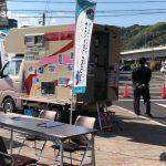 四国初 愛媛県でイベント出展しました