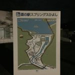 名古屋キャンピングカーフェアに行ってきました!④
