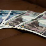 「トラベルハウスで1泊2日1万円の旅」始めます