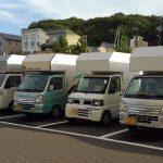 トラベルハウス4台集結!淡路島で親睦会1日目