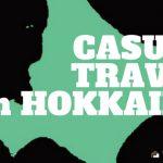 【8月25日~29日】トラベルハウスが北海道に出張!