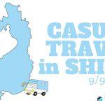 【9月9日・10日】トラベルハウスが滋賀県に出張!