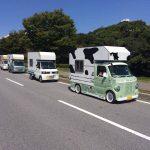 滋賀県南浜水泳場で宴会開始