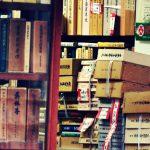 トラベルハウスと本