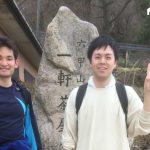 六甲山を登る際の豆知識!