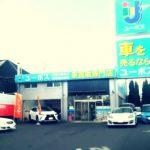 9月1日(土)トラベルハウス四條畷店展示会 雨天中止のお知らせ