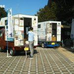 「道の駅 豊前おこしかけ」にて合同体験会を開催しました